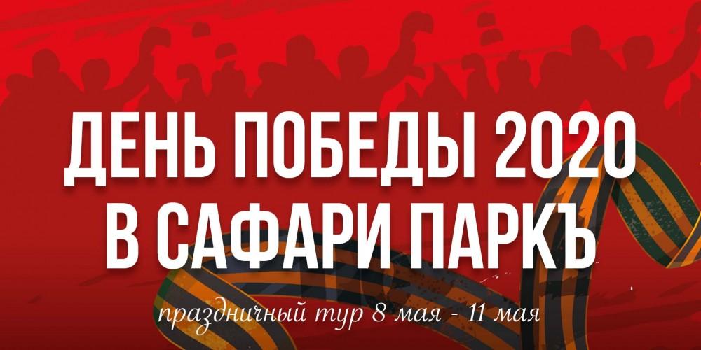 http://vlesu.ru/wp-content/uploads/2020/03/9maya-news-2020.jpg
