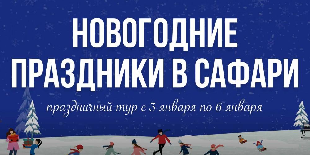 http://vlesu.ru/wp-content/uploads/2021/08/novogodnieprazdniki-2022-news.jpg